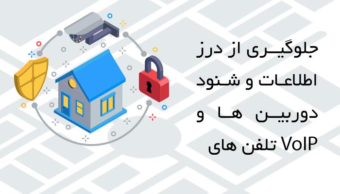 نهایت، سوئیچ لایه Access برای مدیریت تهدیدات درون شبکه ای | دارای موتور امنیتی سخت افزاری مجزا برای دفع خطرات امنیتی